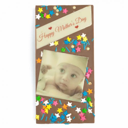 Happy Mother's Day Decorative Photo Bar 1