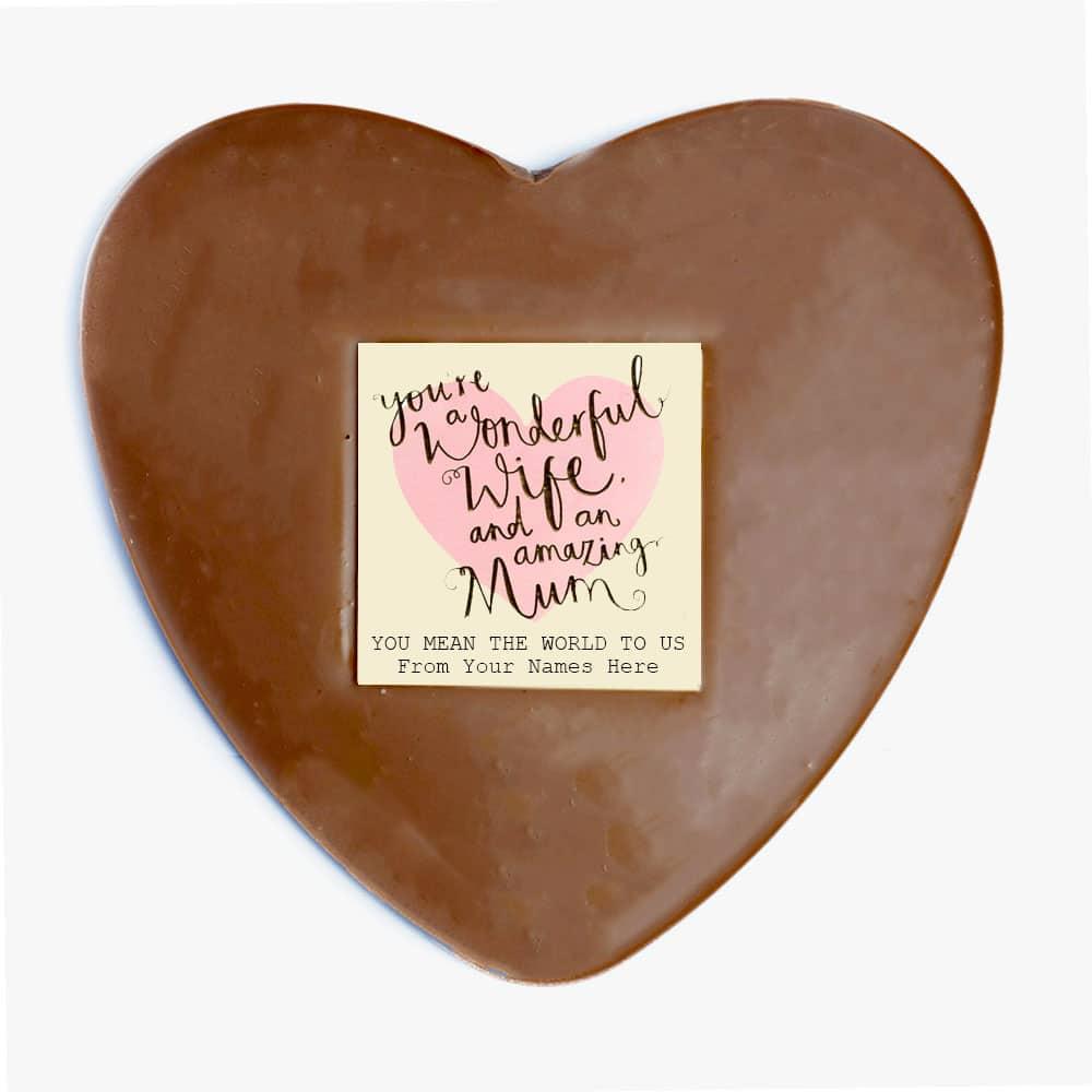 Wonderful Mum Personalised Large Heart (Choose Milk, Dark or White chocolate)