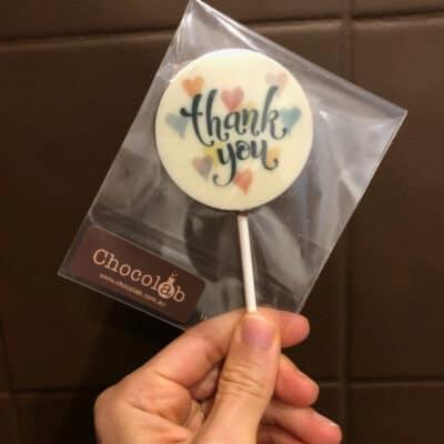 Thank you chocolate pop